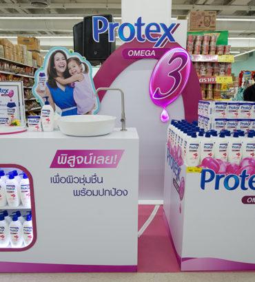 Protex Omega 3 press conference.