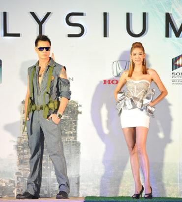Elysium Press Conference.