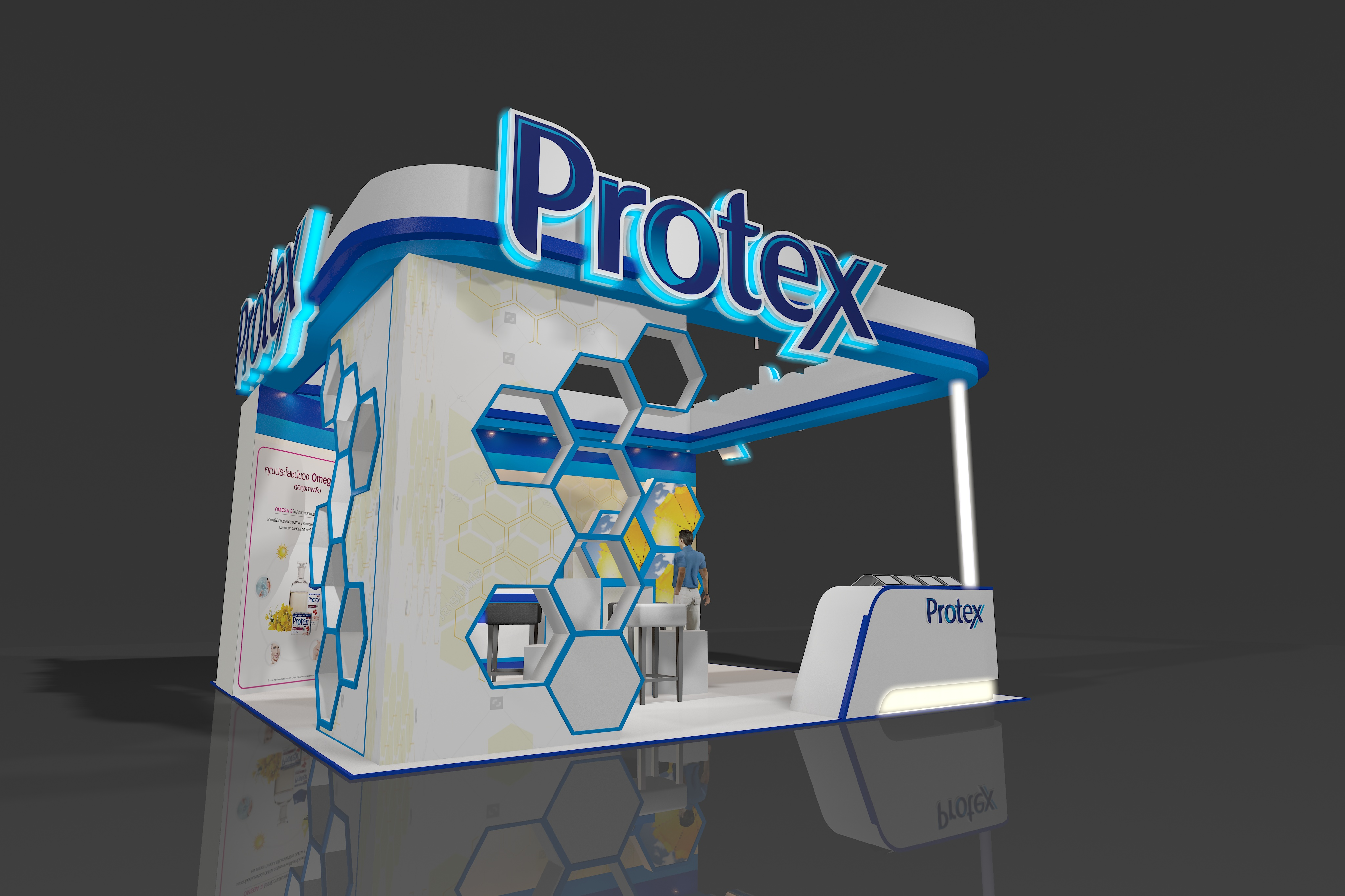 Protex Booth Design - CHAWAWA One Stop Marketing Service Event