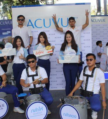 Acuvue university