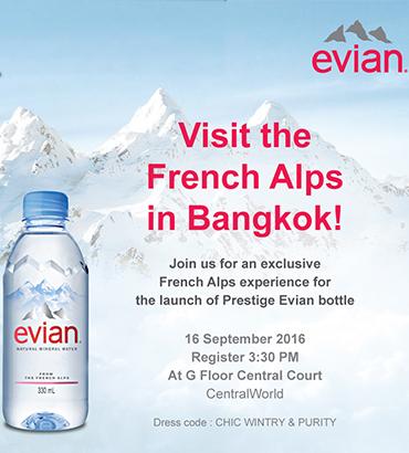 Evian new bottle