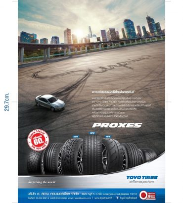 MAG AD TOYO TIRES สำหรับรถเก๋ง